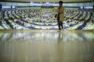 В ЕС стартовали выборы в Европарламент