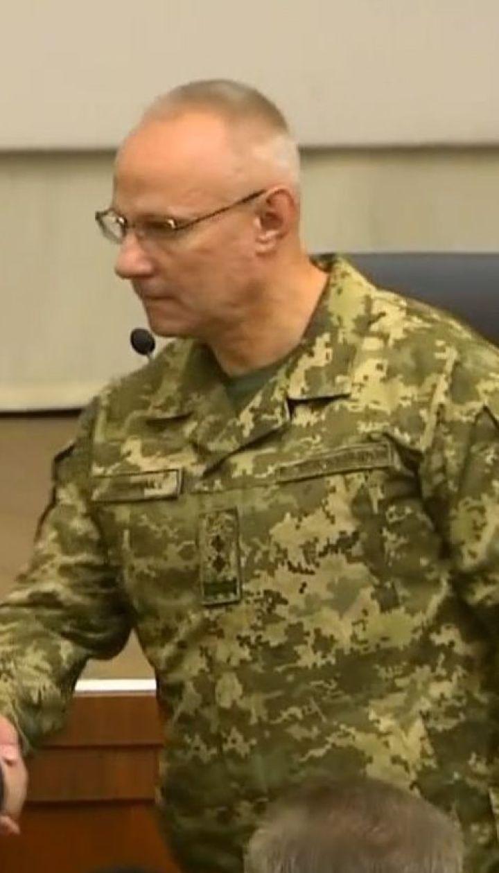 Хомчака представили в Министерстве обороны