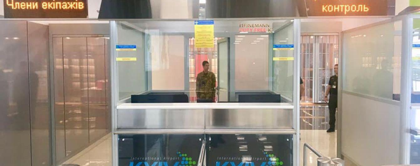 """Аеропорт """"Київ"""" відновлює пасажирські перевезення: куди і якими компаніями можна полетіти"""