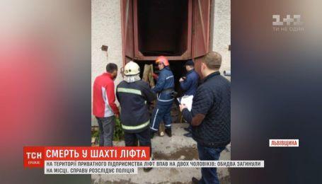 На Львівщині вантажний ліфт розчавив двох людей