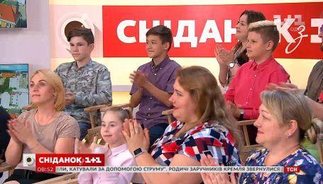 Героическая история школьников из Чернигова: как ребята спасли жизнь паре