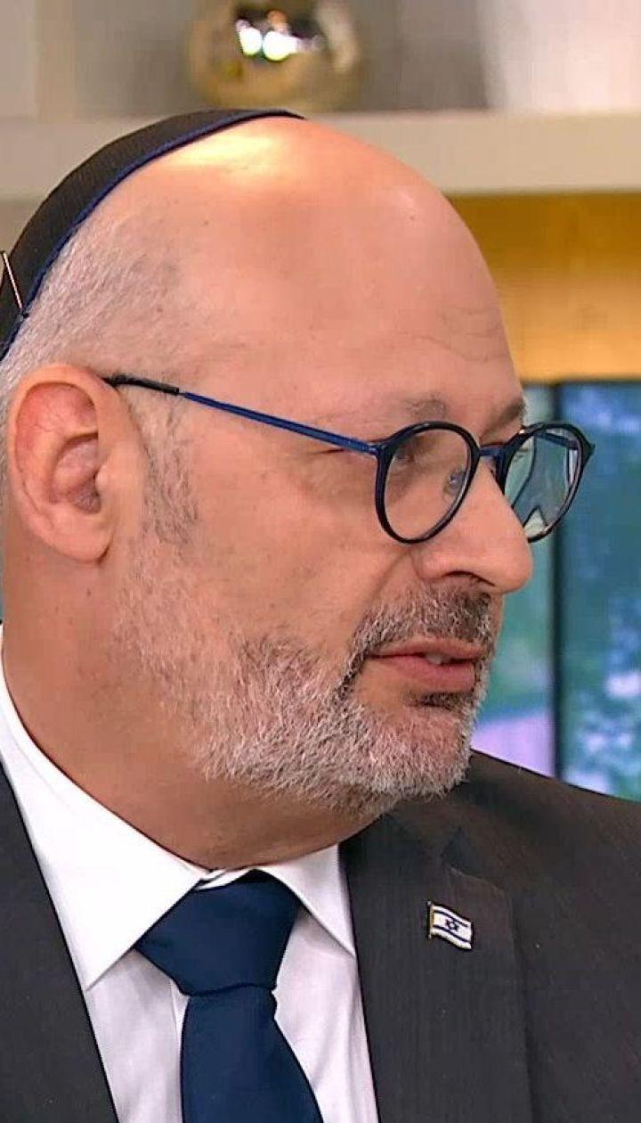 Посол Израиля рассказал, как решить проблему депортации украинских туристов