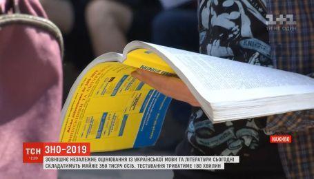 ЗНО з української мови та літератури: як готувались та чи хвилюються абітурієнти