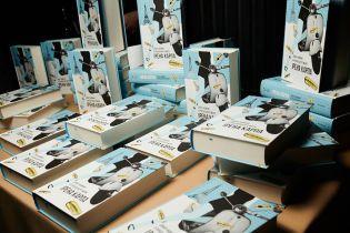 """Издательство #книголав назвало самую популярную новинку на """"Книжном Арсенале"""""""
