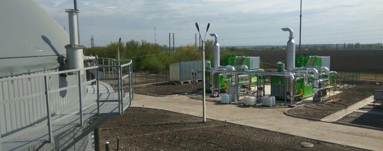 Зорг Біогаз реалізував новий проект з виробництва біогазу 2,4 МВт в Київській області