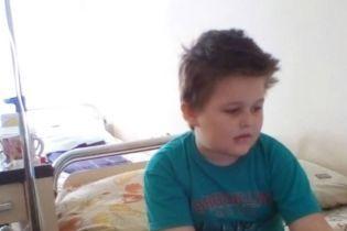 Помогите спасти жизнь 7-летнего Вани