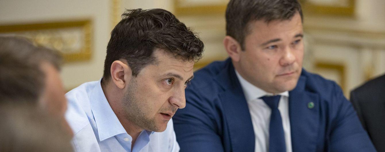 Активисты подали в суд иск против Зеленского из-за назначения Богдана главой АП