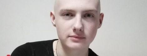Злокачественная опухоль поставила под угрозу жизнь Ромы