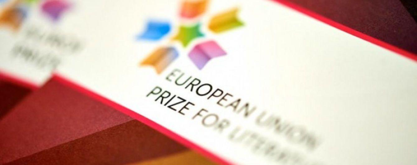 Украинская писательница стала первой лауреаткой Литературной премии Европейского Союза