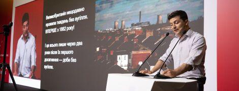 """""""Блискучий приклад інноватора"""": Зеленський нагадав українцям про ювілей Сікорського"""