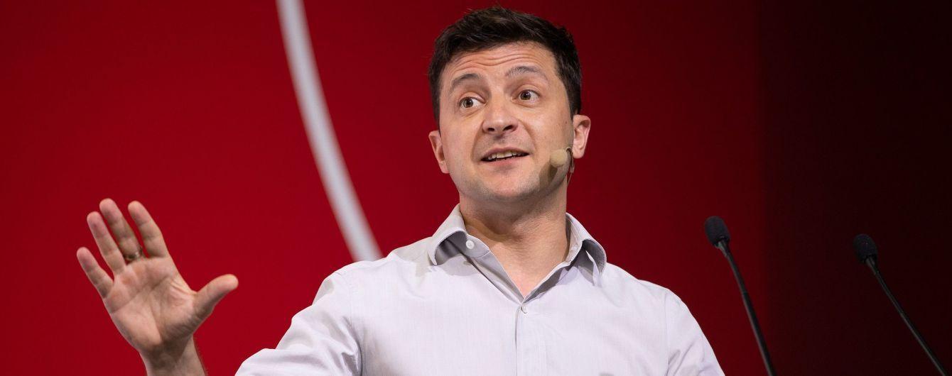 Зеленский обсудил с главой Закарпатья ликвидацию последствий подтоплений и выразил готовность прилететь в регион