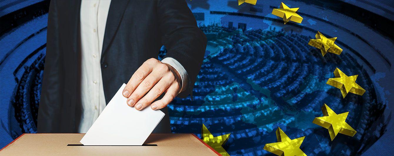 В Европе начались выборы в Европарламент: чего ожидать Украине и какие шансы имеют друзья Путина