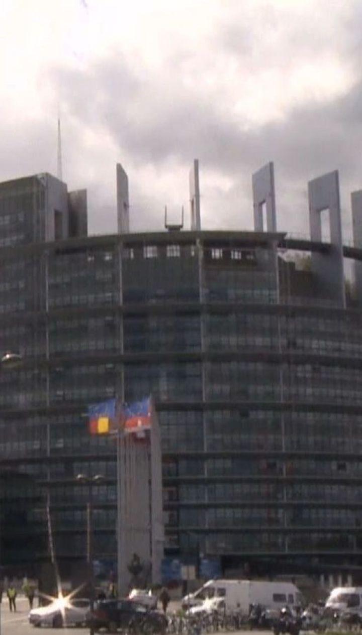 От выборов в Европарламент зависит поддержка Украины и российские санкции