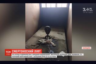 Лифт, который на Львощине раздавил насмерть двух мужчин, был самодельный