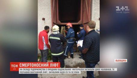На складе предприятия по продаже стройматериалов погибли двое мужчин