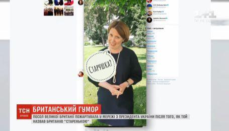 Посол Великобритании потролила в сети президента Зеленского