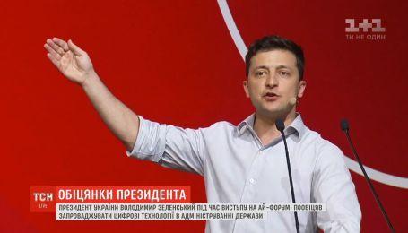 Зеленский впервые в статусе президента назвал Россию агрессором