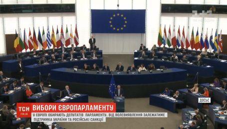 У Європі обирають депутатів парламенту