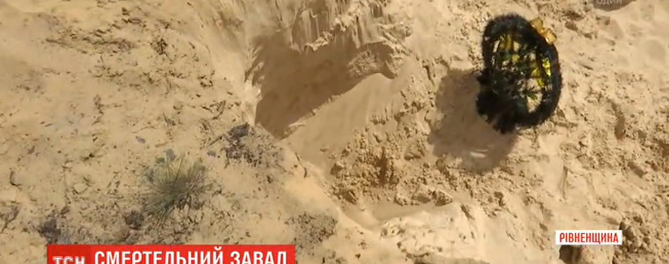 На Рівненщині школяра на смерть засипало піском: кого звинувачують у загибелі