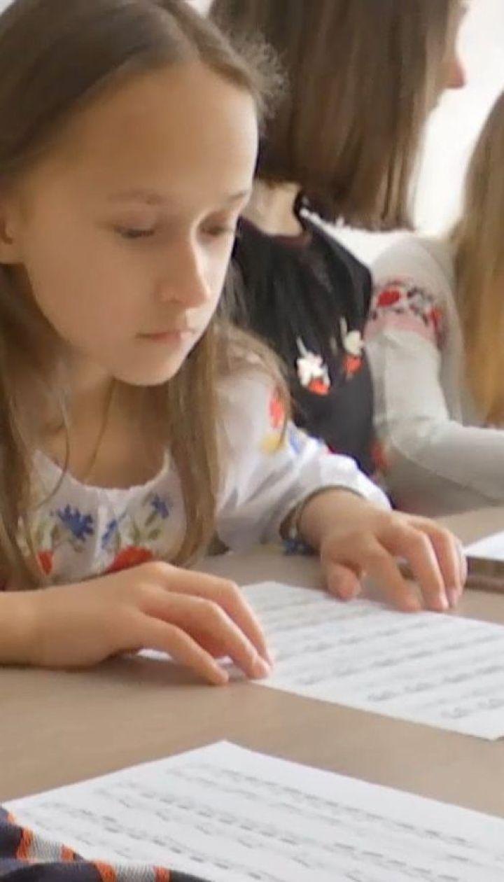 Реформа художественных школ вызвала возмущение среди преподавателей и родителей