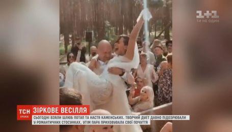 Потап и Настя Каменских гуляют свадьбу в роскошном загородном ресторане