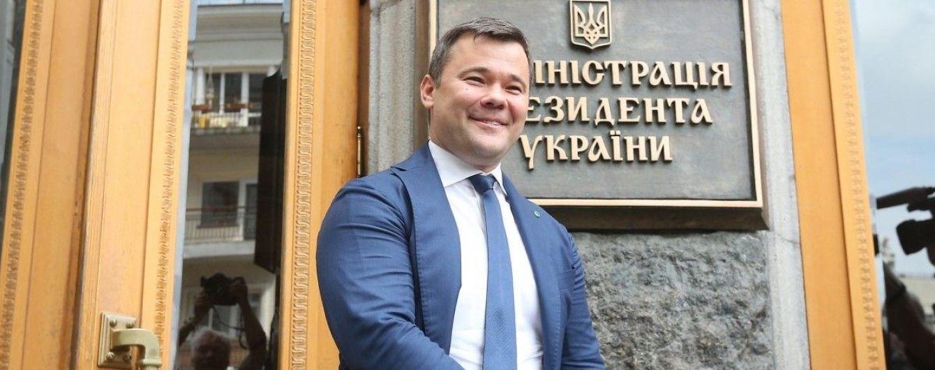 Зеленський підтвердив, що Богдан написав заяву на звільнення