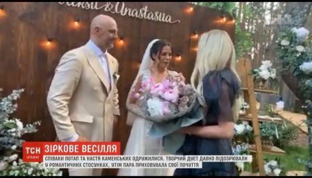 На весіллі Потапа та Насті Каменських зібрався чи не весь український шоу-бізнес