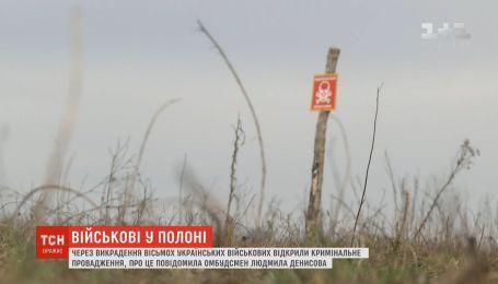 Из-за похищения украинских военных на Донбассе в Украине открыли уголовное производство