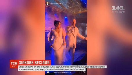 Потап и Настя Каменских громко сыграли свадьбу в ресторане под Киевом
