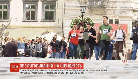 Во Львове состоялись гонки официантов