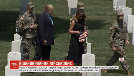 У США відбуваються меморіальні заходи на честь полеглих у війнах американських бійців