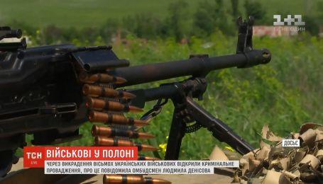 """Ватажки """"ДНР"""" звинувачують взятих у полон українських військових в підготовці теракту"""