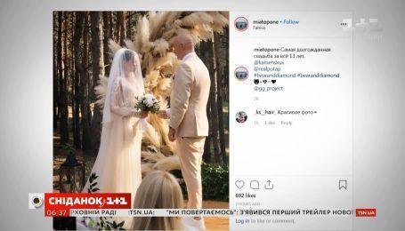 Як пройшло весілля Потапа і Насті Каменських