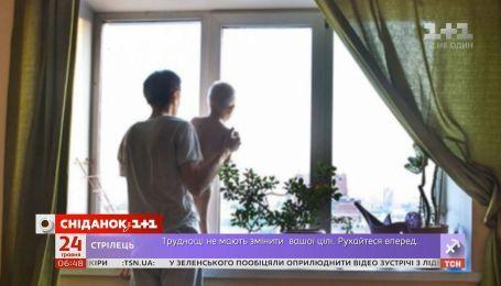Діти випадають з вікон: як уникнути трагедії