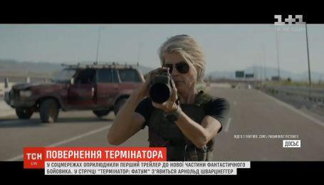 """""""Терминатор: Фатум"""": в соцсетях обнародовали трейлер шестого фильма фантастического боевика"""