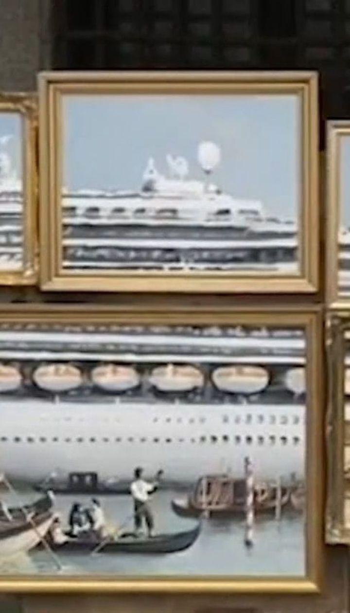Таинственный художник Бэнкси обнародовал новую работу в Венеции