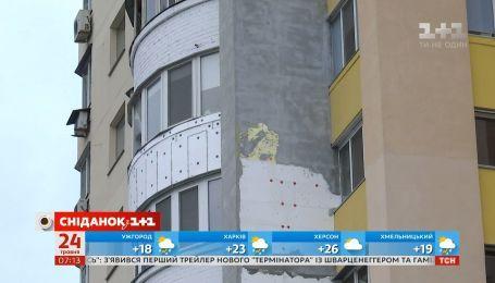 Українці активно утеплюють житло на зиму за кошт держави – Економічні новини