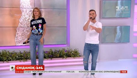 "Премьера дуэтного сингла ""Без тебе"" TAYANNA feat. LAUD - в ""Сніданку"""
