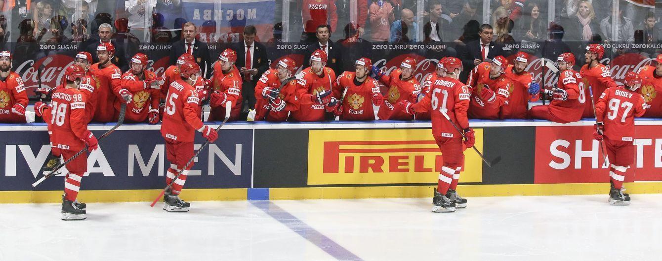 Росія прийме Чемпіонат світу з хокею в 2023 році