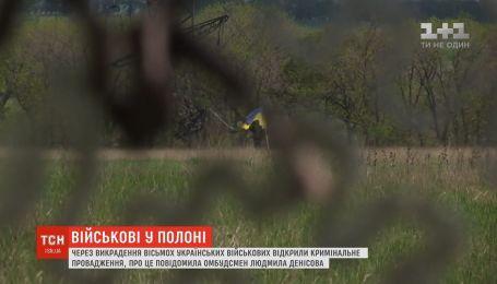Оккупанты ведут огонь на Донбассе с запрещенного минскими договоренностями оружия
