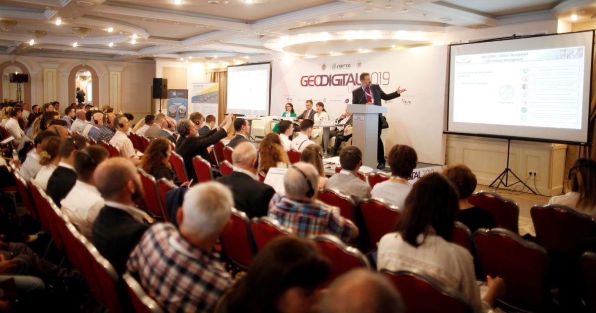 Ринок геоданих в Україні має потенціал до п'ятикратного зростання протягом п'яти років