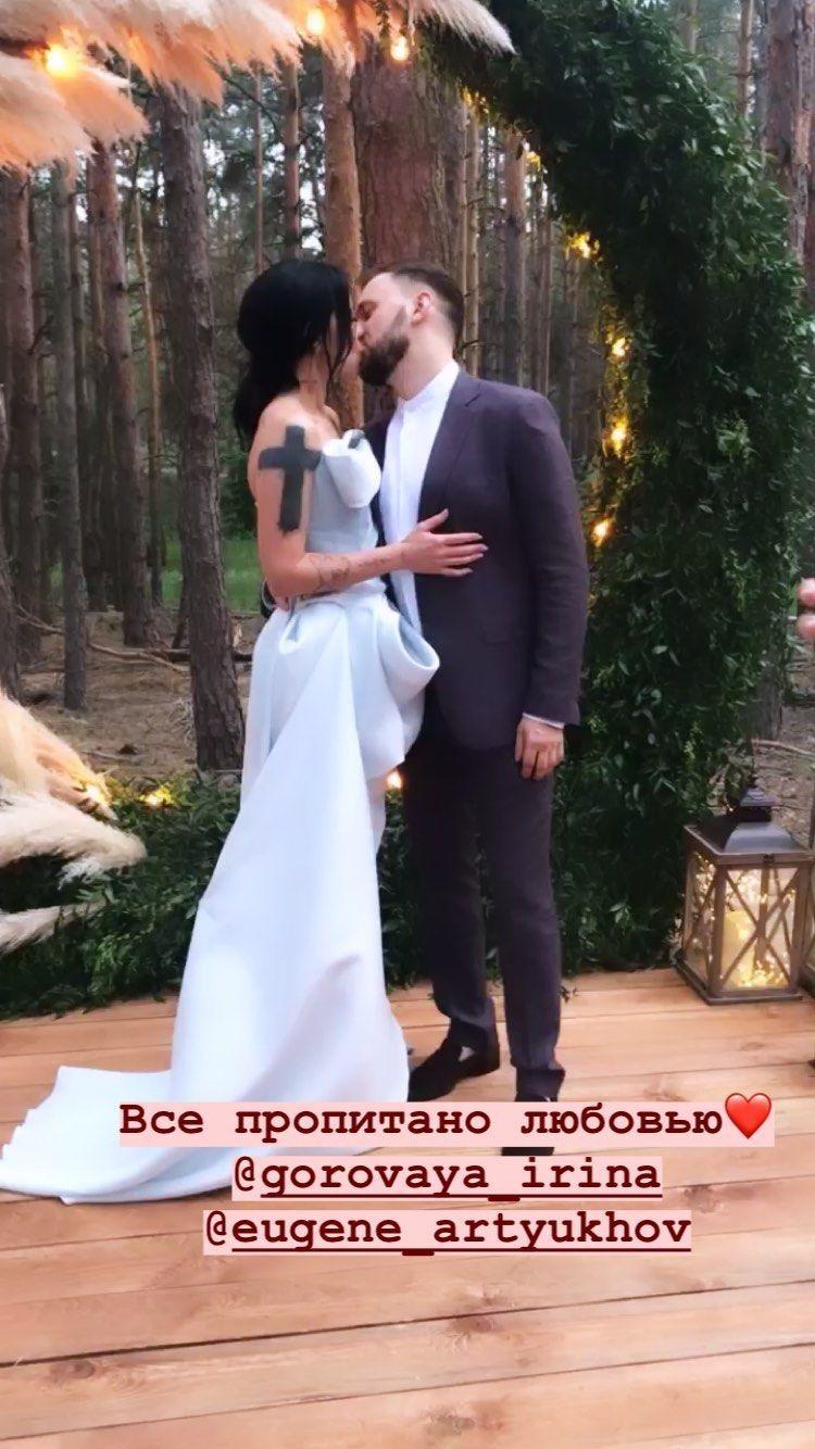 Ірина Горова з бойфрендом