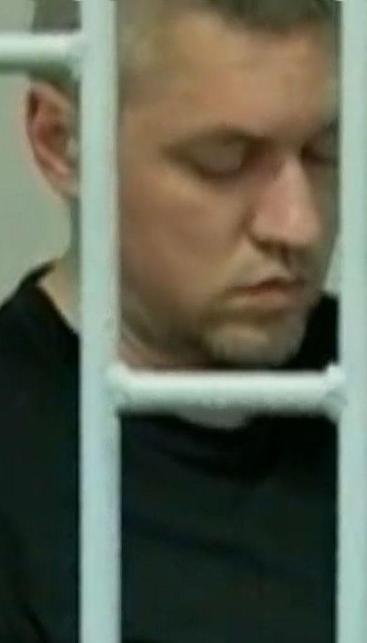 Український політв'язень Клих у російський в'язниці розпочав голодування