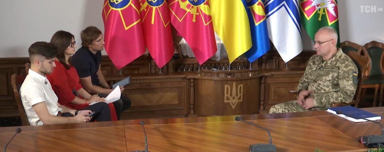 Украинское войско анализирует активность России и вырабатывает различные сценарии – Хомчак