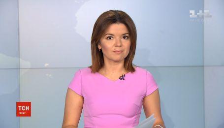 Британский премьер-министр Тереза Мэй уходит в отставку
