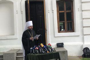 Священникам ПЦУ запрещено баллотироваться в парламент - Епифаний