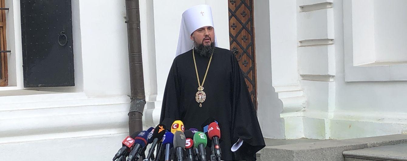 Філарет відмовився виконувати Статут ПЦУ і заявив про існування УПЦ КП - Епіфаній
