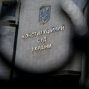 Роспуск Рады: у Конституционного суда нет доказательств существования коалиции в парламенте - представитель президента в КСУ