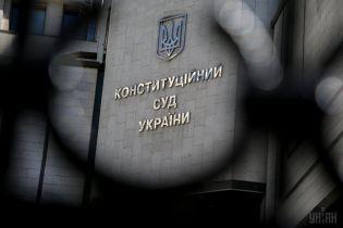 Нардепы обратились в КСУ: просят проверить карантин выходного дня на законность