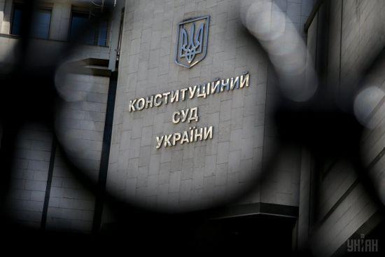 """Посли """"Великої сімки"""" привітали рішення КС щодо е-декларування для активістів-антикорупціонерів"""